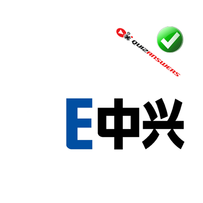 http://www.quizanswers.com/wp-content/uploads/2013/03/chinese-text-blue-black-logo-quiz.png