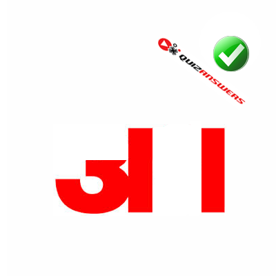 http://www.quizanswers.com/wp-content/uploads/2014/06/red-number-3-logo-quiz-by-bubble.png
