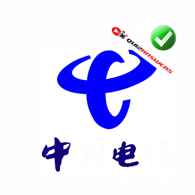 http://www.quizanswers.com/wp-content/uploads/2014/06/two-intersected-c-letters-blue-logo-quiz-by-bubble.png