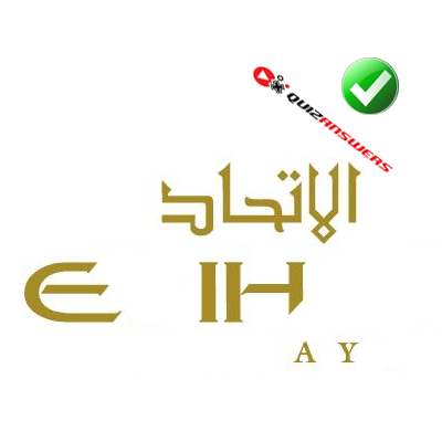 http://www.quizanswers.com/wp-content/uploads/2014/07/golden-arab-writing-logo-quiz-ultimate-airlines.png
