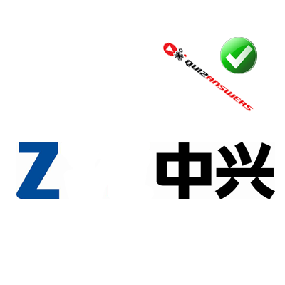 http://www.quizanswers.com/wp-content/uploads/2014/10/blue-letter-z-chinese-letters-logo-quiz-ultimate-industry.png