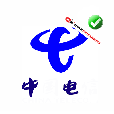 http://www.quizanswers.com/wp-content/uploads/2014/10/blue-letters-c-chain-logo-quiz-ultimate-industry.png