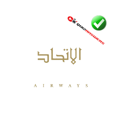 https://www.quizanswers.com/wp-content/uploads/2013/03/arabic-writing-gold-letters-logo-quiz.png