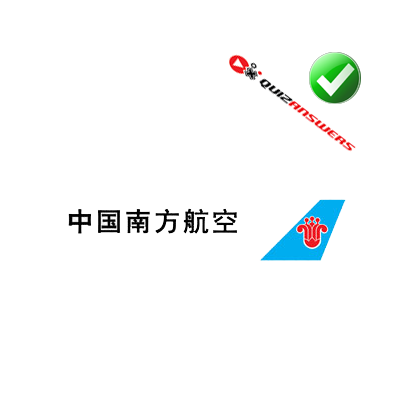 https://www.quizanswers.com/wp-content/uploads/2013/03/chinese-letters-blue-plane-tail-logo-quiz.png