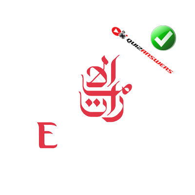 https://www.quizanswers.com/wp-content/uploads/2013/03/red-letter-e-arabic-symbol-logo-quiz.png