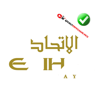 https://www.quizanswers.com/wp-content/uploads/2014/06/gold-arab-letters-logo-quiz-by-bubble.png