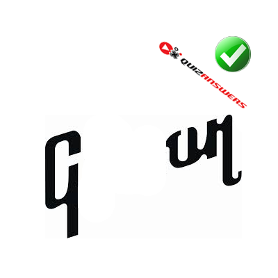 https://www.quizanswers.com/wp-content/uploads/2014/06/stylized-black-letters-g-on-logo-quiz-by-bubble.png